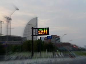 9月29日山下公園前~赤レンガ