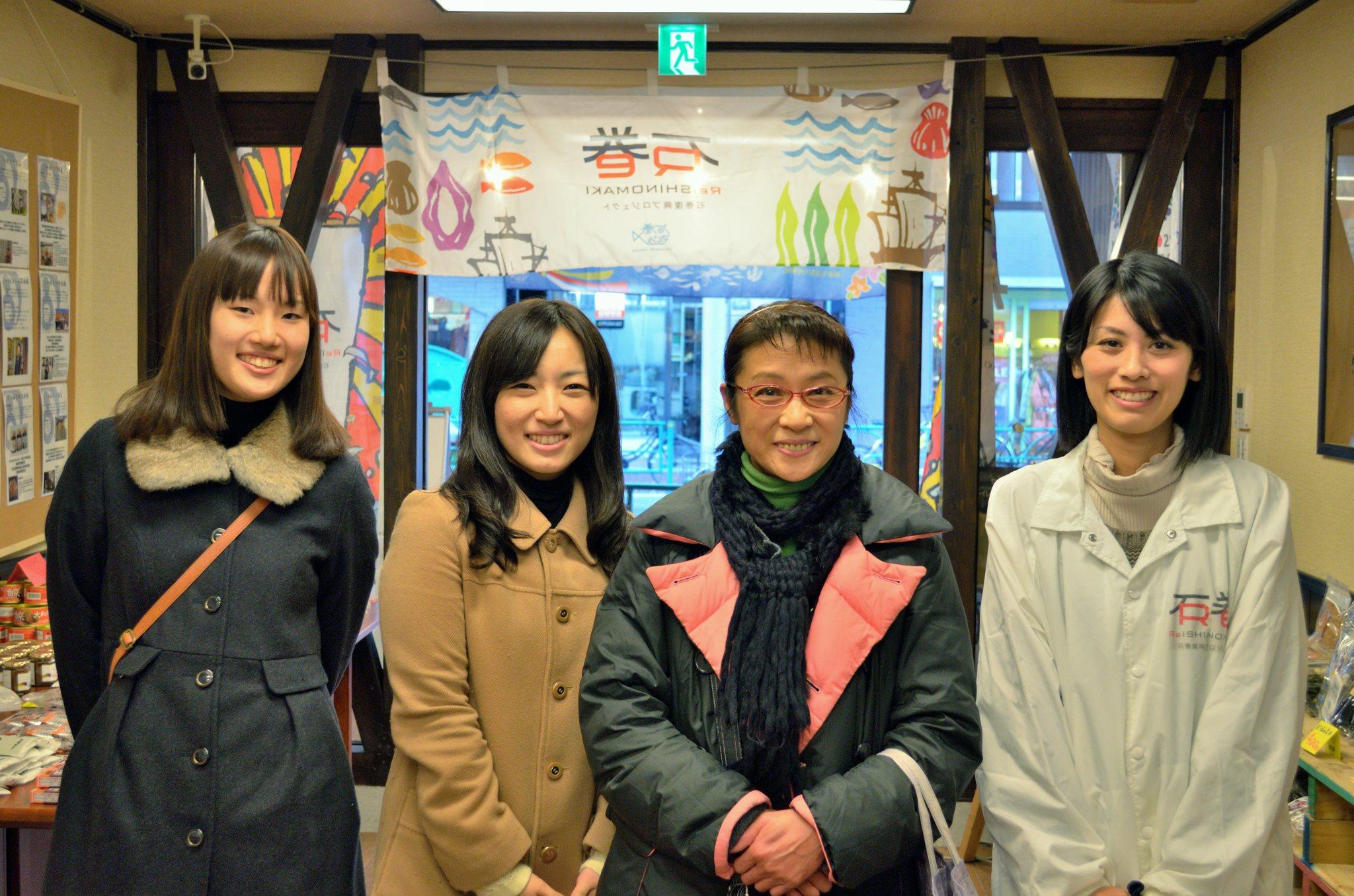 鈴鹿景子の画像 p1_2