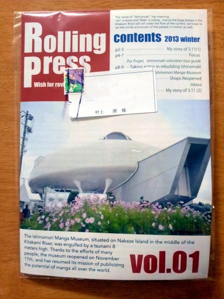RollingPress vol.1 表